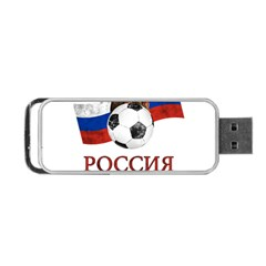 Russia Football World Cup Portable Usb Flash (two Sides)