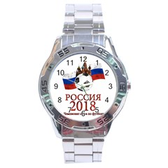 Russia Football World Cup Stainless Steel Analogue Watch