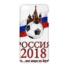 Russia Football World Cup Apple Ipod Touch 5 Hardshell Case