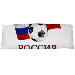 Russia Football World Cup Body Pillow Case Dakimakura (two Sides)