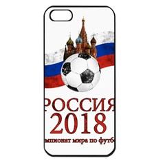Russia Football World Cup Apple Iphone 5 Seamless Case (black)