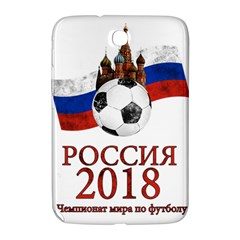 Russia Football World Cup Samsung Galaxy Note 8 0 N5100 Hardshell Case
