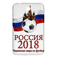 Russia Football World Cup Samsung Galaxy Tab 3 (7 ) P3200 Hardshell Case
