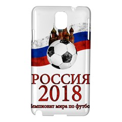 Russia Football World Cup Samsung Galaxy Note 3 N9005 Hardshell Case
