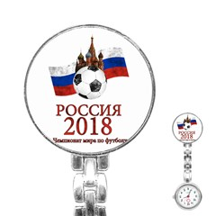 Russia Football World Cup Stainless Steel Nurses Watch