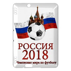 Russia Football World Cup Kindle Fire Hdx Hardshell Case