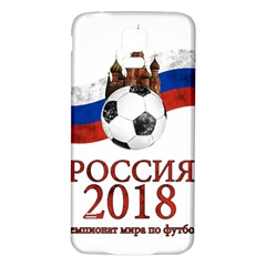 Russia Football World Cup Samsung Galaxy S5 Back Case (white)