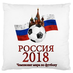 Russia Football World Cup Standard Flano Cushion Case (one Side)