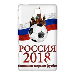 Russia Football World Cup Samsung Galaxy Tab 4 (8 ) Hardshell Case