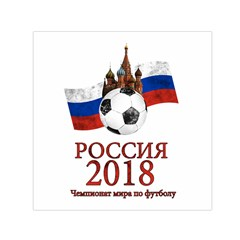 Russia Football World Cup Small Satin Scarf (square)