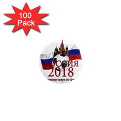 Russia Football World Cup 1  Mini Magnets (100 Pack)