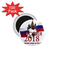 Russia Football World Cup 1 75  Magnets (100 Pack)