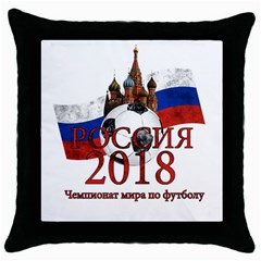 Russia Football World Cup Throw Pillow Case (black)
