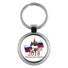 Russia Football World Cup Key Chains (round)