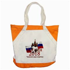 Russia Football World Cup Accent Tote Bag