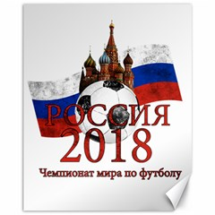 Russia Football World Cup Canvas 11  X 14