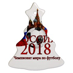 Russia Football World Cup Ornament (christmas Tree)