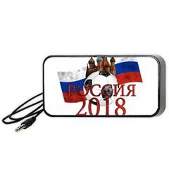 Russia Football World Cup Portable Speaker