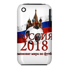 Russia Football World Cup Iphone 3s/3gs