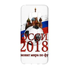 Russia Football World Cup Samsung Galaxy S8 Hardshell Case