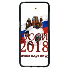 Russia Football World Cup Samsung Galaxy S8 Black Seamless Case