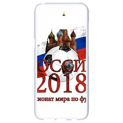 Russia Football World Cup Samsung Galaxy S8 White Seamless Case