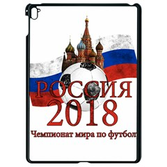Russia Football World Cup Apple Ipad Pro 9 7   Black Seamless Case