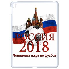 Russia Football World Cup Apple Ipad Pro 9 7   White Seamless Case