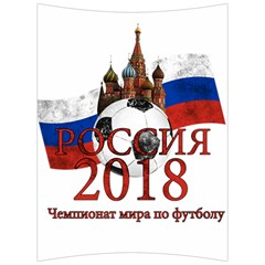Russia Football World Cup Back Support Cushion