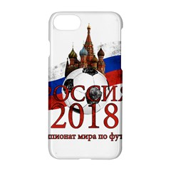 Russia Football World Cup Apple Iphone 8 Hardshell Case