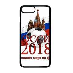 Russia Football World Cup Apple Iphone 8 Plus Seamless Case (black)