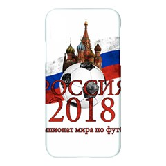 Russia Football World Cup Apple Iphone X Hardshell Case