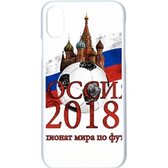 Russia Football World Cup Apple Iphone X Seamless Case (white)