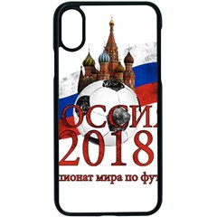 Russia Football World Cup Apple Iphone X Seamless Case (black)