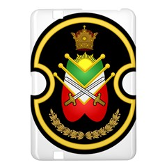 Shield Of The Imperial Iranian Ground Force Kindle Fire Hd 8 9