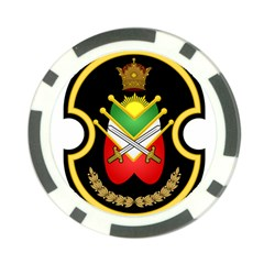 Shield Of The Imperial Iranian Ground Force Poker Chip Card Guard