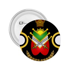 Shield Of The Imperial Iranian Ground Force 2 25  Buttons