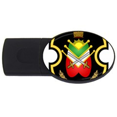 Shield Of The Imperial Iranian Ground Force Usb Flash Drive Oval (2 Gb)