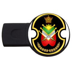Shield Of The Imperial Iranian Ground Force Usb Flash Drive Round (4 Gb)