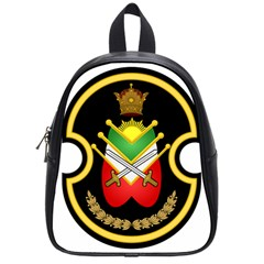Shield Of The Imperial Iranian Ground Force School Bag (small)