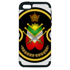 Shield Of The Imperial Iranian Ground Force Apple Iphone 5 Hardshell Case (pc+silicone)