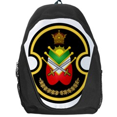 Shield Of The Imperial Iranian Ground Force Backpack Bag