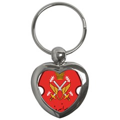 Seal Of The Imperial Iranian Army Aviation  Key Chains (heart)