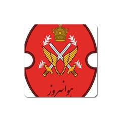 Seal Of The Imperial Iranian Army Aviation  Square Magnet
