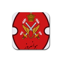 Seal Of The Imperial Iranian Army Aviation  Rubber Coaster (square)