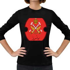 Seal Of The Imperial Iranian Army Aviation  Women s Long Sleeve Dark T Shirts
