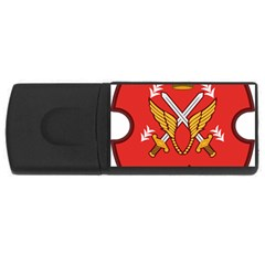 Seal Of The Imperial Iranian Army Aviation  Rectangular Usb Flash Drive