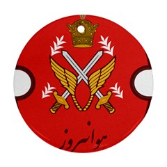 Seal Of The Imperial Iranian Army Aviation  Round Ornament (two Sides)