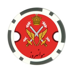 Seal Of The Imperial Iranian Army Aviation  Poker Chip Card Guard