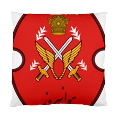 Seal Of The Imperial Iranian Army Aviation  Standard Cushion Case (two Sides)